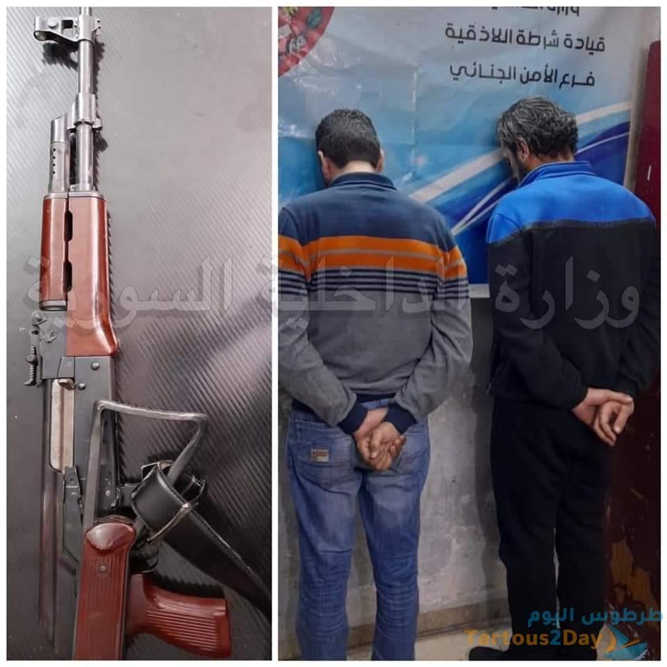قتلة المغدور ( رامي ديوب) قرب حي الدعتور باللاذقية بقبضة الامن الجنائي