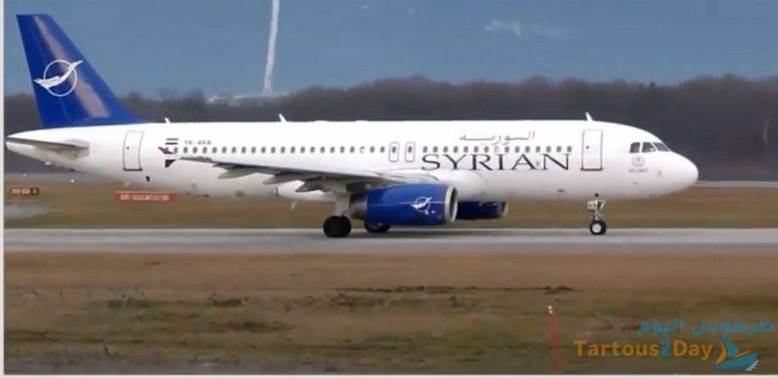 ماحقيقة سقوط طائرة ركاب سورية في البحر المتوسط ؟!