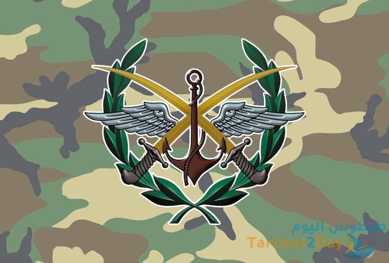 السيد الرئيس الفريق بشار الأسد القائد العام للجيش والقوات المسلحة يُصدر أمراً إدارياً يقضي بإنهاء الاحتفاظ، والاستدعاء للضباط الاحتياطيين، وصف الضباط والأفراد الاحتياطيين اعتباراً من 1-12-2021 وفقاً لما يلي: - الضباط (المحتفظ بهم والملتحقون بالخدمة الاحتياطية) ممّن بلغت خدمتهم الاحتياطية الفعلية سنتين فأكثر حتى تاريخ 30-10-2021 ضمناً. - الأطباء البشريون الاختصاصيون في إدارة الخدمات الطبية ممّن بلغت خدمتهم الاحتياطية الفعلية سنتين فأكثر حتى تاريخ 30-10-2021 ضمناً، ويتم تسريحهم وفقاً لإمكانية الاستغناء عن خدماتهم. - صف الضباط والأفراد (المحتفظ بهم والملتحقون بالخدمة الاحتياطية) ممّن بلغت خدمتهم الاحتياطية الفعلية لا أقل من سبع سنوات ونصف حتى تاريخ 30-10-2021 ضمناً.